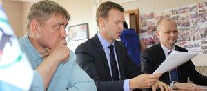 Два мэра и депутат поборются за Черемховский округ