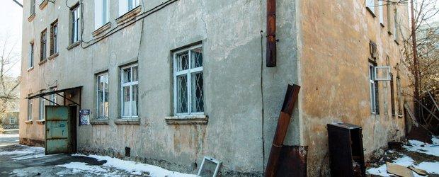 Как в Иркутске дом потеряли