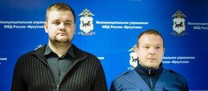 Иркутян наградили за помощь пенсионеру и школьнику