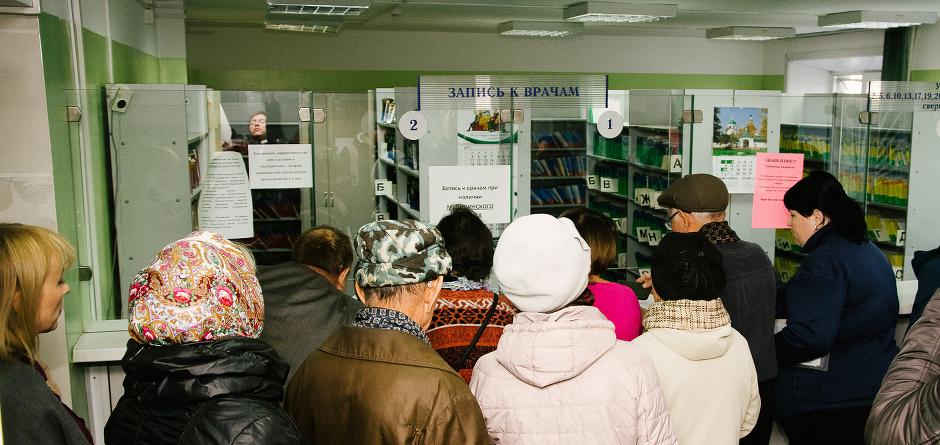 В поликлинике. Автор фото — Никита Пятков