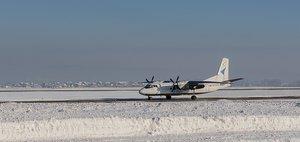 Можно ли улететь из Иркутска за 15 тысяч в декабре?
