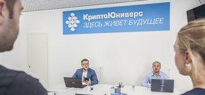 Майнинг стал ближе: в Иркутске открывается офис продаж «КриптоЮНИВЕРС»