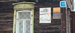 Cнос в законе: как уничтожается деревянное наследие Иркутска