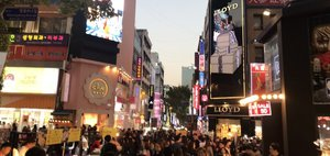 Сеул: успеть за два дня