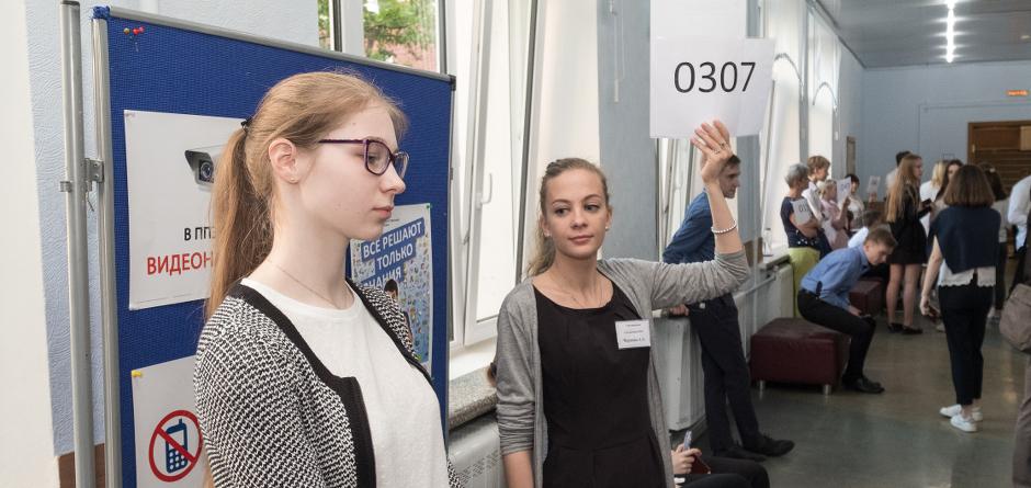 Выпускники. Фото ege.edu.ru