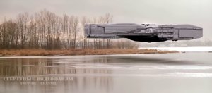 НЛО на Байкале и Бутусов за шторкой