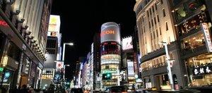 Путешествуем по Японии: Токио