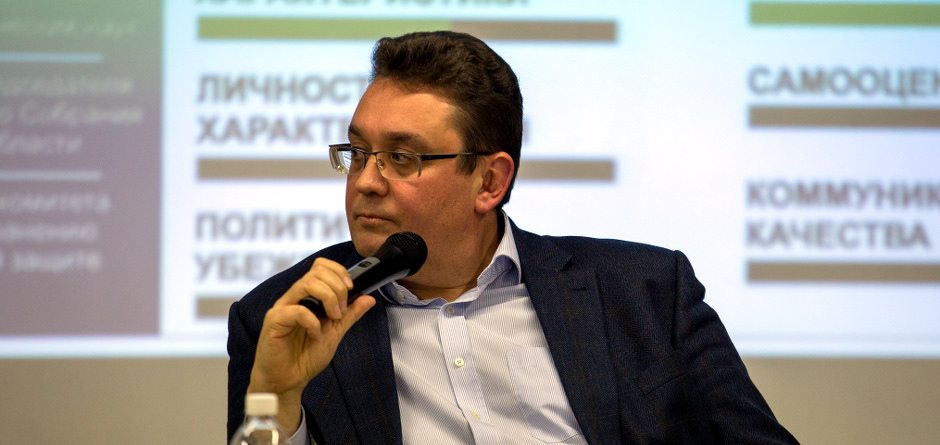 Андрей Лабыгин. Автор фото — Зарина Весна