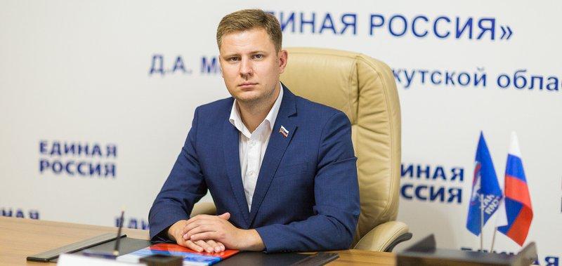 Интервью с депутатом думы Иркутска по избирательному округу № 10.