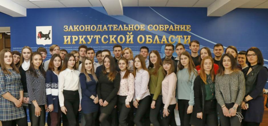Студенты Института социальных наук на ознакомительной экскурсии в Заксобрании. Фото предоставлено вузом