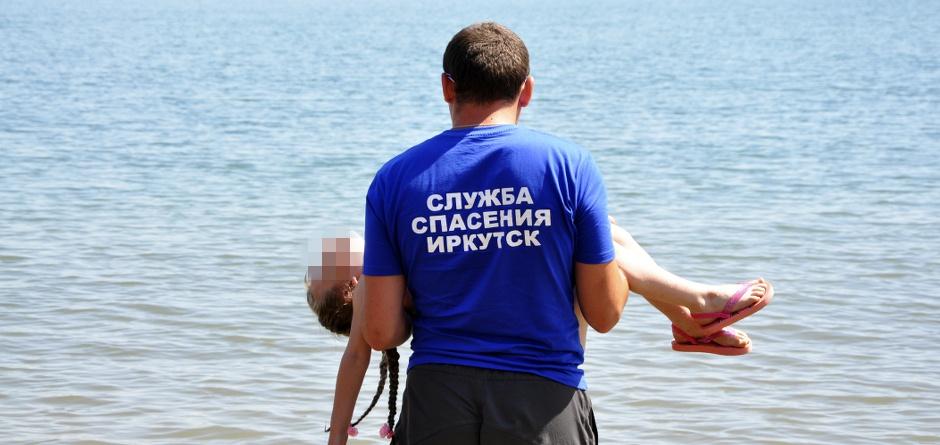 Фото предоставлено пресс-службой ГУ МЧС России по Иркутской области