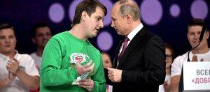 Максим Токарев: получить награду из рук Владимира Путина многого стоит