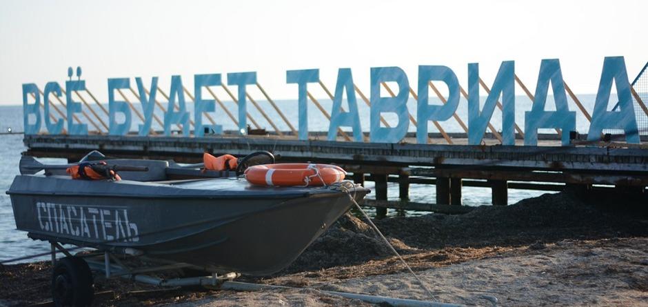 Фото vesti-yamal.ru