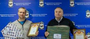 Не прошли мимо: иркутян наградили за спасение детей