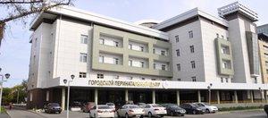 Открытое письмо сотрудников Иркутского городского перинатального центра