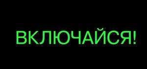 Новый бренд Иркутска — какой он?