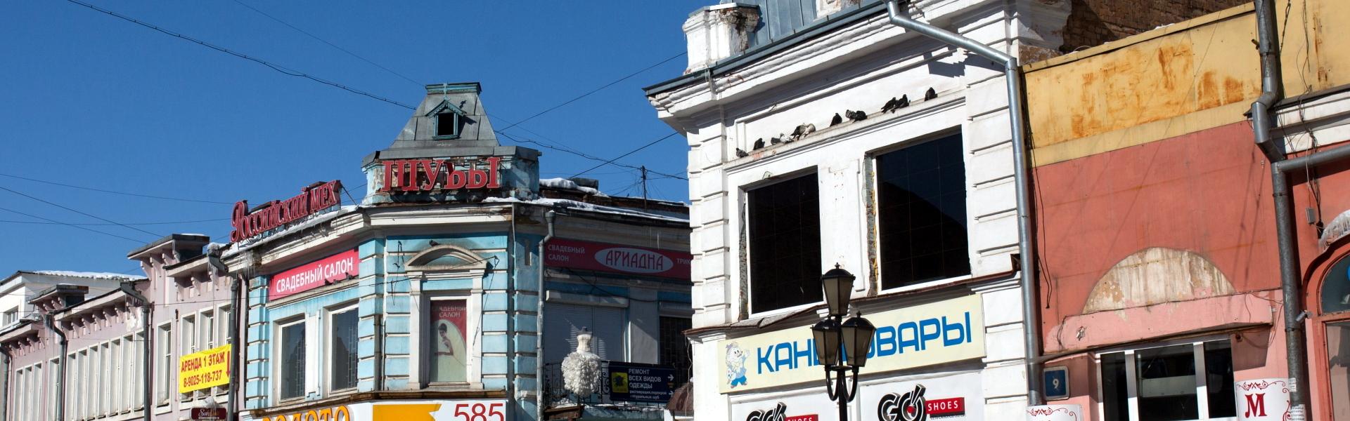 Пассаж Юцисов на Пестеревской