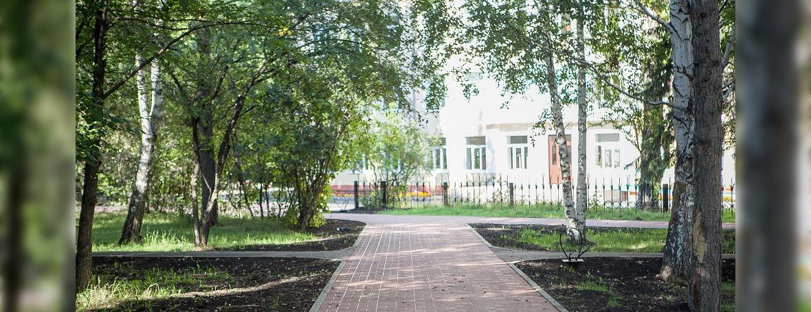 В Академгородке