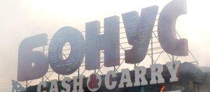 «Владельцам торговых центров главное — выгода, а не безопасность»