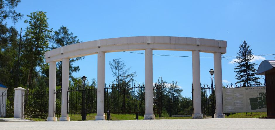 Вход в Иерусалимский мемориальный парк. Автор фото — Анастасия Влади