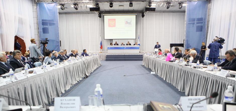 53-я сессия Заксобрания. Фото пресс-службы Законодательного собрания Иркутской области