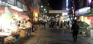 В восторге от Сеула