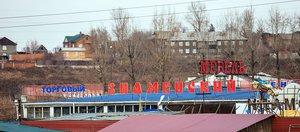 Самострой на рынке «Знаменский» — снести нельзя оставить