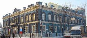 Памятники Иркутска могут оказаться на свалке истории