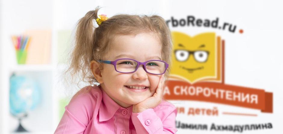Как привить ребенку любовь к учебе, или В чем опасность репетиторов?