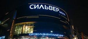Бренд Иркутска и массовое закрытие торговых центров