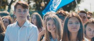 Получи среднее профессиональное образование в ИГУ