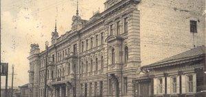 История Дома Кузнеца и его владельца