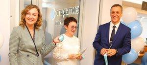 Банк «Открытие» презентовал новый офис на улице Байкальской