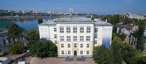 Военный центр и передовые специальности — нововведения 2019/2020 учебного года в ИГУ