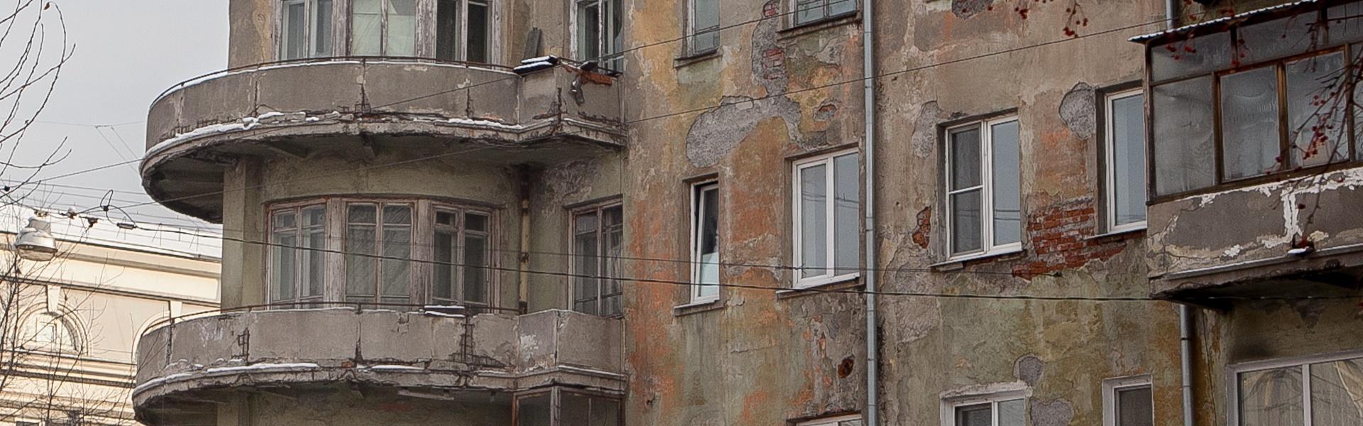 «Азбука Иркутска»: Дом НКВД