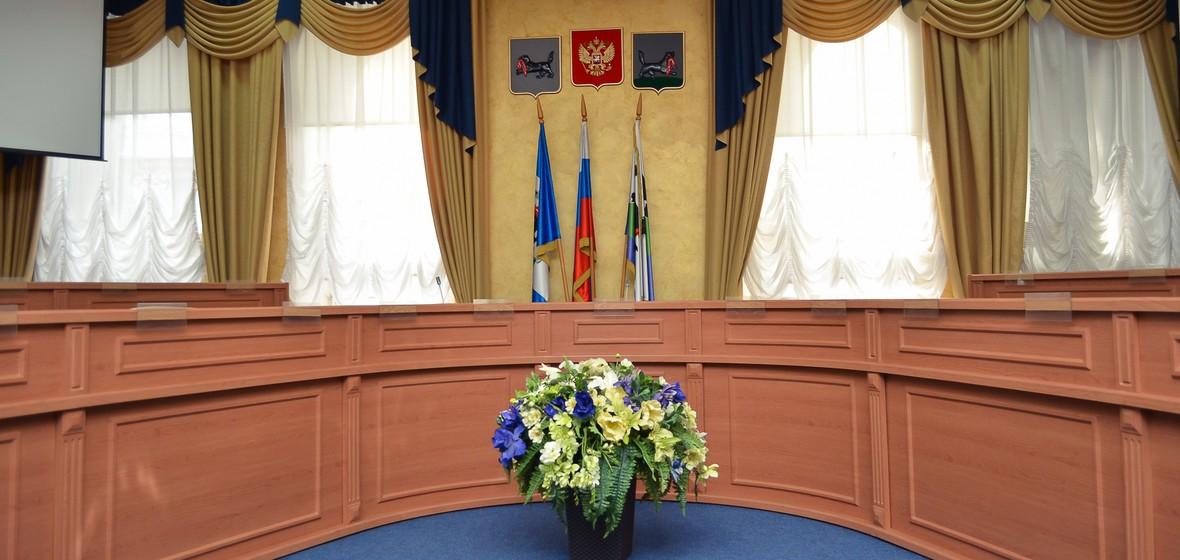 Зал заседаний. Фото из архива IRK.ru
