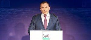 Год из жизни Иркутска – в цифрах и фактах