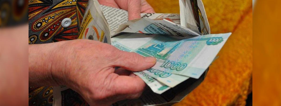 Аферисты в сети: «Обменяю миллион рублей новыми купюрами»
