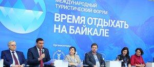 Бизнес и власть о туризме на Байкале. В Иркутске прошел форум
