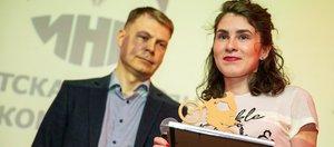 Лидеры рейтинга: в ИНК наградили лучших молодых сотрудников