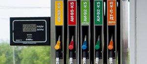 Бензин про запас и итальянцы-дегустаторы