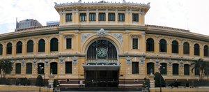 Южная столица Вьетнама за 15 часов