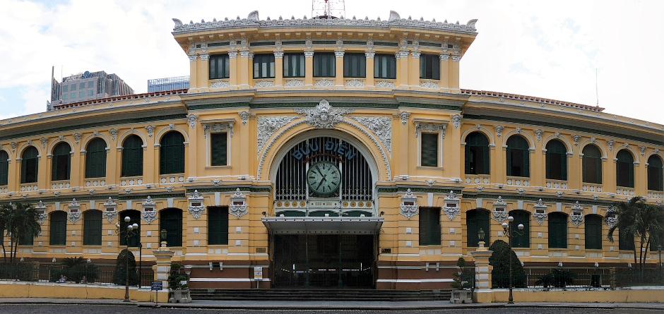 Здание Главпочтамта в Хошимине. Фото Екатерины Ламинской