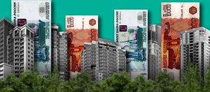 Покупка квартиры. Разбираемся вместе с экономистом и риелтором
