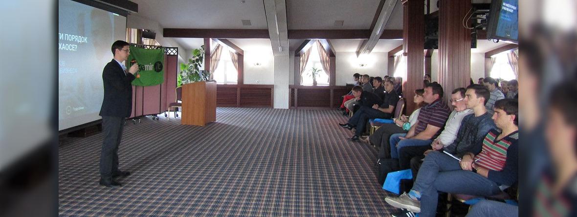 Бесплатный семинар о привлечении клиентов пройдет в Иркутске