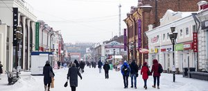 Какой иркутяне хотят видеть улицу Урицкого