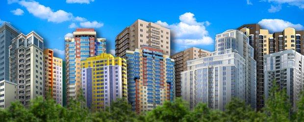 Покупка квартиры. С чего начать и что учесть