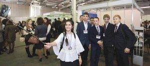 Форум для молодежи Иркутского района: от выбора профессии до дискуссии с властью