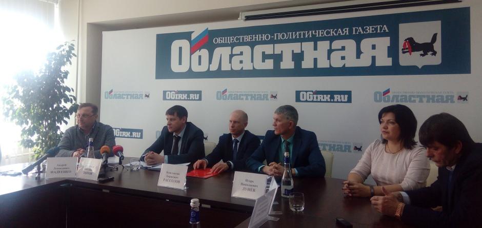 Участники пресс-конференции. Фото IRK.ru