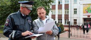 Насколько безопасны для ребенка дороги у школ в Иркутске